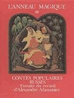 Народные русские сказки из собрания А.Н. Афанасьева. На французском языке