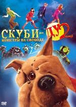 Скуби-Ду 2. «Монстры на свободе»