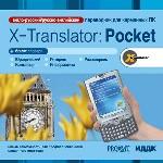 X-Translator Pocket. Переводчик для карманных ПК. Англо-русский, русско-английский