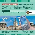 X-Translator Pocket. Переводчик для карманных ПК. Немецко-русский, русско-немецкий