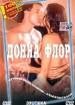 luchshiy-polnometrazhniy-porno-film-s-russkim-perevodom