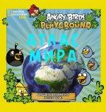 Angry Birds. Иллюстрированный атлас мира