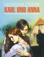 Карл и Анна, Karl und Anna (немецкий язык)