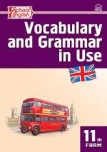 Английский язык 11кл Сборник лексико-грамм упр