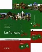 Учебник Французского языка Le francais.ru В2-С1: Unites 1-6. В 2 кн. +CD (комплект). Александровская Е. Б