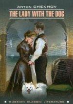 Дама с собачкой и другие рассказы (на английском языке)