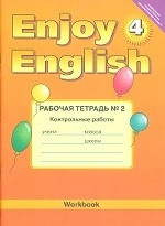 Enjoy English 4кл [Раб. тетр. ч2 ] Контр.раб. ФГОС