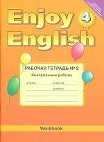 Английский язык. Enjoy English. Рабочая тетрадь. 4 класс. Часть 2. Контрольные работы. ФГОС