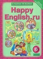 Happy English. ru. Учебник. 6 класс. ФГОС