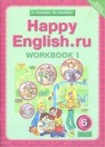 Happy English.ru 6кл [Раб. тетр. ч1] ФГОС