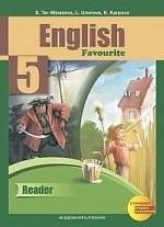 Английский язык 5кл [Книга для чтения](ФГОС)