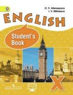 English 10: Student`s Book / Английский язык. 10 класс. Углубленный уровень. Учебник (+ CD-ROM)