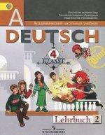 Deutsch: 4 klasse: Lehrbuch 2 / Немецкий язык. 4 класс. В 2 частях. Часть 2