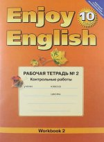 Enjoy English 10кл [Раб. тетр. ч2] Контр. работы