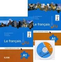 Le francais A1 / Французский язык. Учебник + тетрадь упражнений (+ CD)