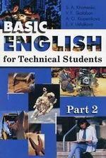 Английский язык для студентов технических ВУЗов. Основной курс. В 2-х састях. Часть 2