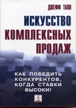 Скачать load bookp/387001-388000/387401/000387401.jpg new