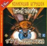 Bad Mojo: Путь таракана (2CD)