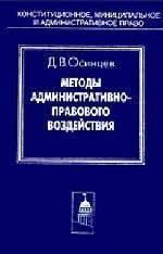 Вредные факторы среды и репродуктивная система человека (ответственность перед будущими поколениями) 2-е изд., доп