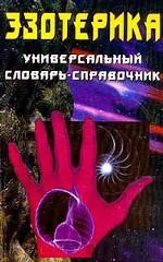 Узамбарская фиалка