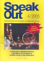 Speak Out, № 6