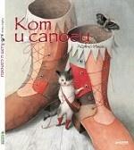Кот и сапоги