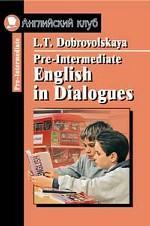 Английский в диалогах для продолжающих