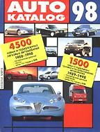 Справочник для автолюбителей. Автокаталог-98