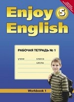 Enjoy English 5кл [Раб. тетр. ч1] ФГОС
