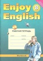 Enjoy English 8кл [Раб. тетр.] ФГОС
