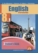 Английский язык. Favourite. 8 класс. Учебник. Часть 1. ФГОС