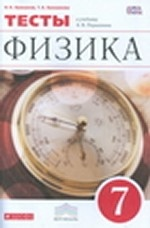 Математика 5кл [Дидактич. материал]