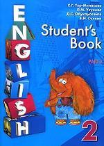 English. Student`s Book. Английский язык: учебник для 2 класса в двух частях. Часть 2