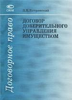 тема 2. 1. Влияние нормативных актов на отчетность
