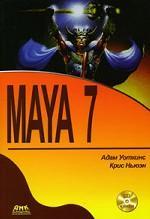 Maya 7 + CD