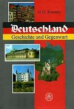 Deutschland: Geschichte und Gegenwart. Германия. История и современность