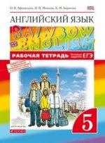 """Английский язык. """" Rainbow English"""" . 5 класс. Рабочая тетрадь. (с тестовыми заданиями) Вертикаль. ФГОС"""