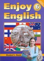 Enjoy English 6кл [Учебник] (мяг) ФГОС