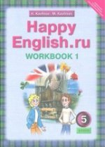 Happy English.ru 5кл [Раб. тетр. ч1] 4 год обуч