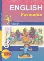 English Favourite 3: Reader / Английский язык. 3 класс. Книга для чтения