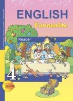 Английский язык 4кл [Книга для чтения](ФГОС)