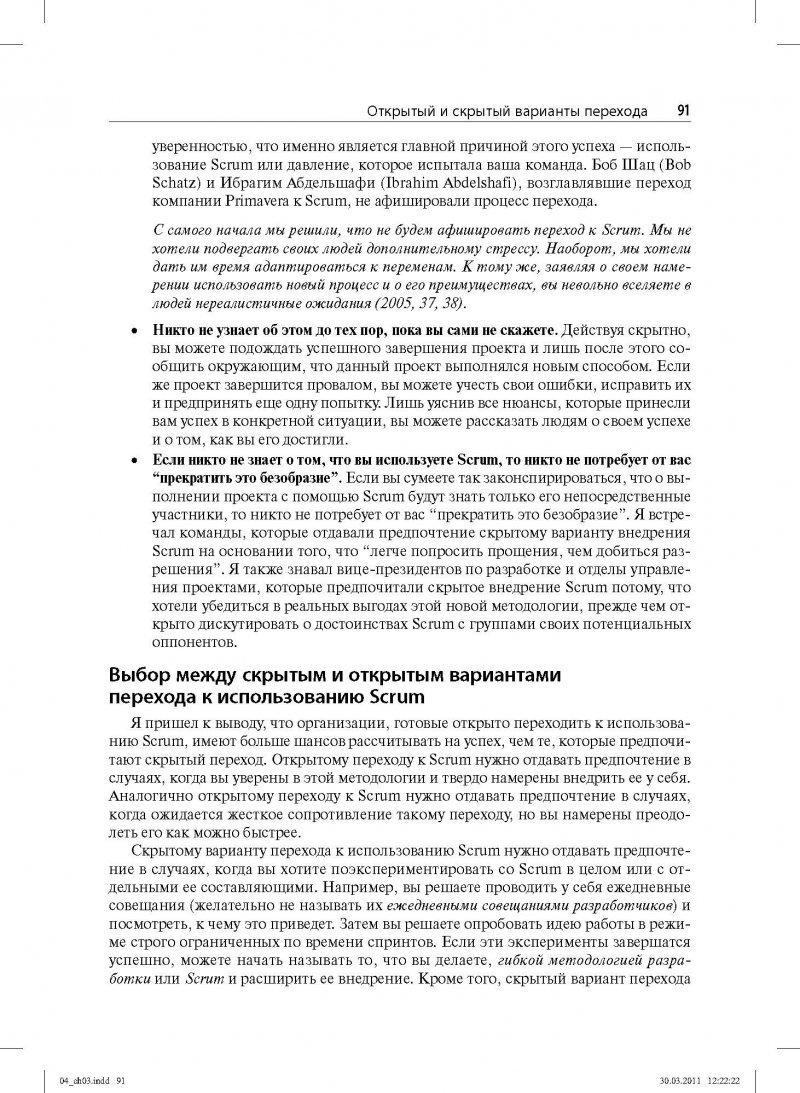 pdf objektorientierte entwicklung eines