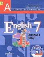 English 7: Student`s Book / Английский язык. 7 класс. Учебник (+ CD-ROM)