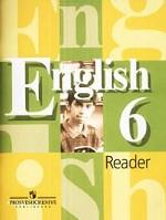 АНГЛИЙСКИЙ ЯЗЫК  Мир английского языка  6 класс