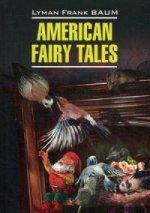 Американские волшебные сказки