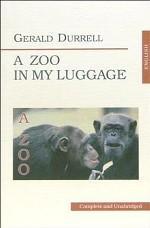 Зоопарк в моем багаже