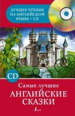 Удмуртский язык. Учебное пособие (+ MP3)