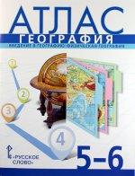 Атлас 5-6кл География ФГОС