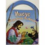 Иисус исцеляет больного