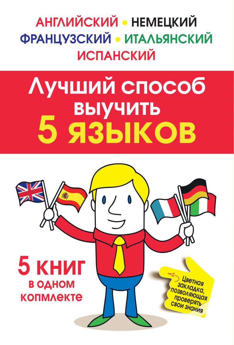 Учить болгарский язык с нуля в домашних условиях